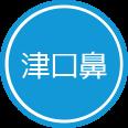 kawaguchibana_b1