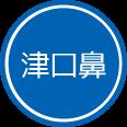 kawaguchibana_b2
