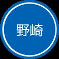 nosaki_b2