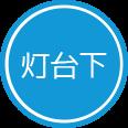 toudaishita_b1