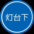 toudaishita_b2