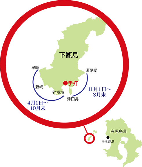 sshimokosihi_map